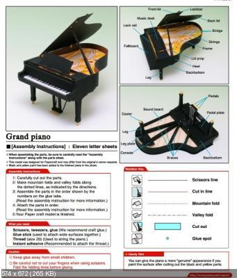 Креативный рояль из картона C3aceaa434579ab1499953f3fb292408
