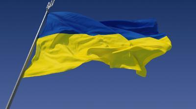 Когда и как, по вашему мнению, закончатся события на Украине?