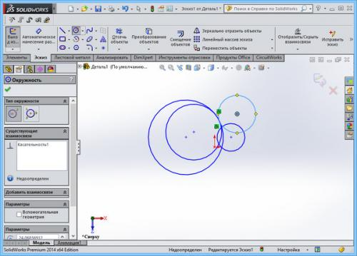 SolidWorks 2014 SP1.0 Premium Edition
