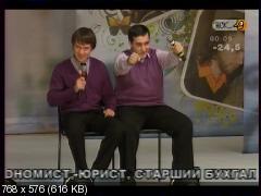 http://i59.fastpic.ru/thumb/2014/0129/a2/13155ca80d0ed907535ee3596d2231a2.jpeg