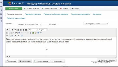 Joomla! 3.0. ������� ���������