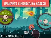 [Android] Pyro Jump - v1.0.1 (2014) [RUS]