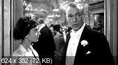 Любовь после полудня / Love in the Afternoon (1957/DVDRip)