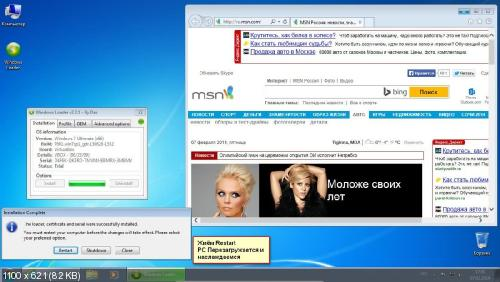 Windows 7 x86 Ultimate SP1 by Vannza (2014/RUS)