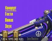 http://i59.fastpic.ru/thumb/2014/0215/ff/ab2bbbec8b000f1924fba75494bd33ff.jpeg