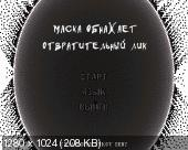http://i59.fastpic.ru/thumb/2014/0225/82/61fe82d79c8d0ea0dbe9e668bbece782.jpeg