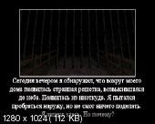 http://i59.fastpic.ru/thumb/2014/0225/c7/137efcbcd2a5bfc765f1983e4d2131c7.jpeg