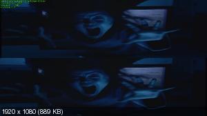 Проклятье 2 в 3Д / Sadako 2 3D ( Лицензия by Ash61) Вертикальная анаморфная