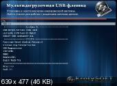 Reanimator CDDVDUSB KrotySOFT v.03.14