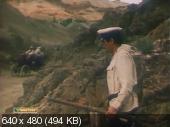 Заложник (1983) SATRip