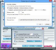 KRyLack RAR Password Recovery 3.53.65 Final. Скриншот №4