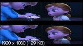 �������� ������ 3� / Frozen 3D ������������ ����������