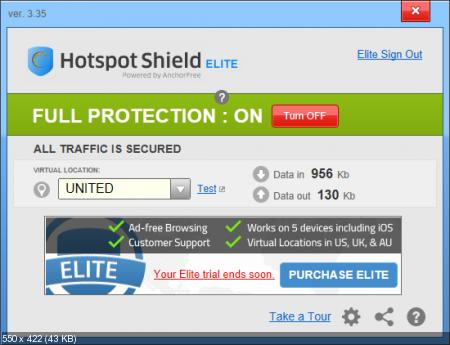 Hotspot Shield 3.35 - защита Wi-Fi сети +без ключа