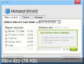 Hotspot Shield 3.35