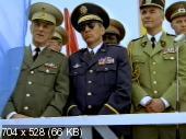 Армия спасения (2000) VHSRip