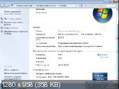 Windows 7 x86/x64 Максимальная v.01.15 by STAD1 (RUS/2014)
