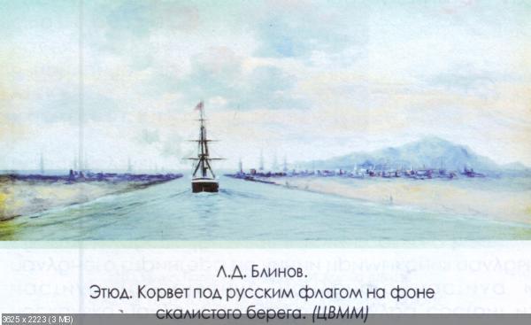 http://i59.fastpic.ru/thumb/2014/0328/34/048d430e3512f13bf244dc752528d134.jpeg