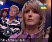 ������ Live [���� 28-29.03] (2014) DVB