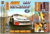 http://i59.fastpic.ru/thumb/2014/0401/98/_1f8e1b44ee559e4fe0a9b1e06ead5a98.jpeg