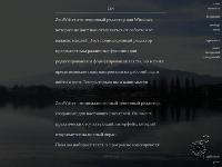 ZenWriter 2.0.8