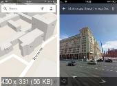 Google Maps 7.7.0 (2014/RUS/Android)