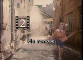 Любимые песни нашего детства - Караоке (DVDRip)