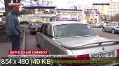 �������. 10.00 [LifeNews] [05.04] (2014) IPTVRip 480p