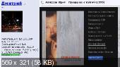 http://i59.fastpic.ru/thumb/2014/0405/ac/a6f7991f446f8ae3f54886f12b415fac.jpeg
