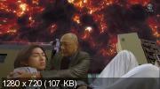 Дон Кихот [1 сезон: 1-11 серий из 11] (2011) HDTVRip 720р