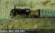 Мертвая вода (2001) DVDRip