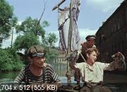 Верные друзья (1954) BDRip