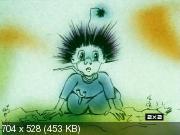 Композиция на тему. Принцесса Мимо (1991) SATRip