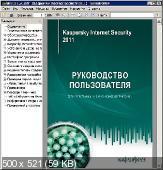 Sumatra PDF prerelease 2.5.8761 (x86) Portable