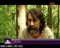 Фантастические истории. Тёмные силы / Фантастические истории. Тёмные силы (2014) DVB