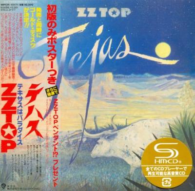ZZ Top - The Complete Studio Albums (1970-1990) [Japanese Edition] (2013) (Lossless)