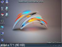 Multiboot USB Сonstructor NeleGal Edition UEFI v4.0 (RUS/2014)