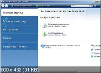 Acronis BootCD WinPE-Based by KpoJIuK (Update 16.04.2014)