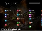 Windows 8.1 Professional/Enterprise with Update x86/x64 XstyEle AERO 3D Exclusive by ALEX 19.04.2014 (RUS/2014)