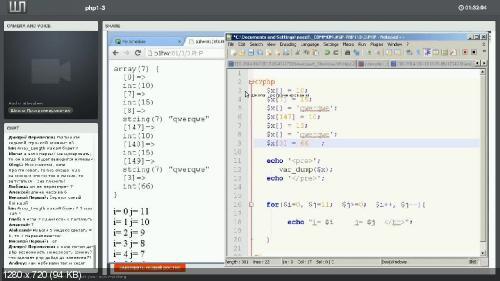 Наиль Максудов - PHP. Уровень 1. Основы веб-разработки. Видеокурс (2014)