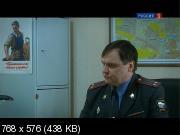 Капитан Гордеев [1-12 серии из 12] (2010) DVB