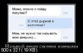 Демотиваторы '220V' 29.01.15