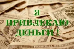 http://i59.fastpic.ru/thumb/2015/0215/08/4a8ba8236bc6a532eb30b8c08d963308.jpeg