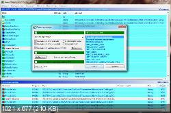 Aezay Registry Commander 15.02.15 Portable RUS