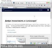 Lunascape 6.9.4 - обозреватель интернета