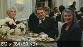 ������� ����� ������� ����� / My Best Friend's Girl (2008) DVDRip | DUB