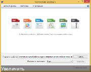 NXPowerLite Desktop 6.2.5 Final + Portable Rus