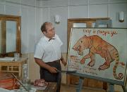 Полосатый рейс (1961) BDRip-AVC
