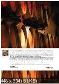 Путеводитель по винам Португалии (2014)