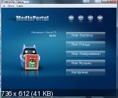 MediaPortal 1.11.0 PreRelease