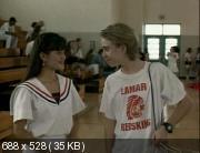 Парный удар (1992) DVDRip